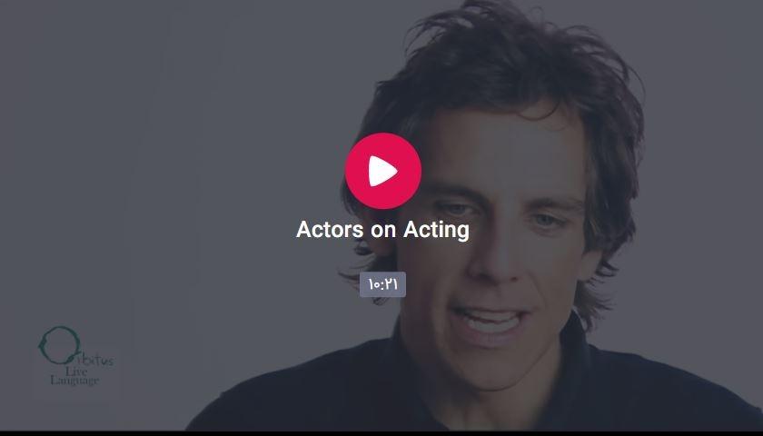 Capadadadture - Actors on Acting