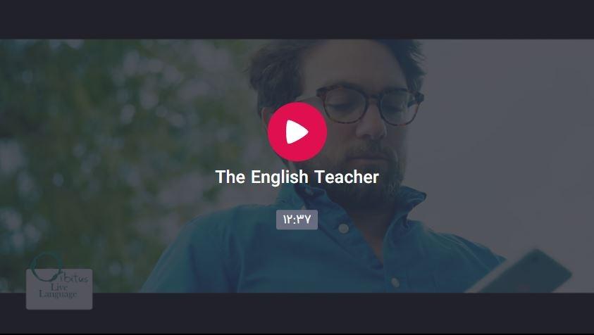 Capdddture - The English Teacher