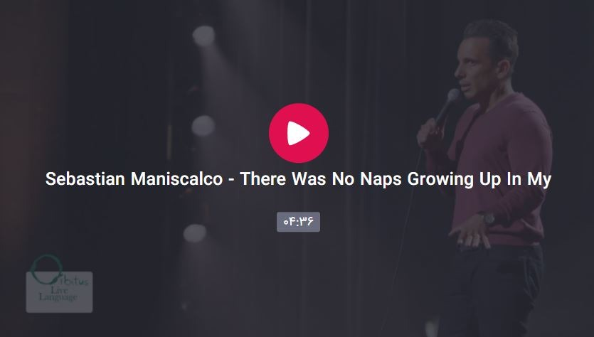 Captuqweeqere - No Naps Growing Up In My House