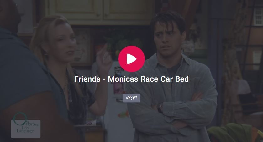 Captwrewrwrure - Monicas Race Car Bed