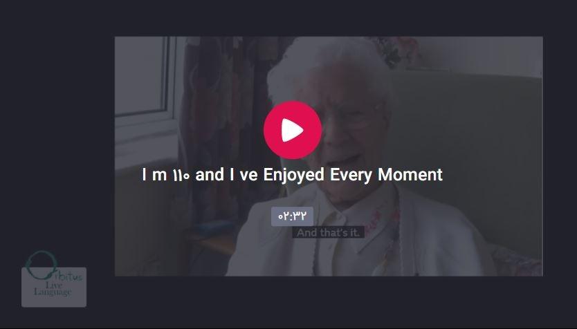 Im 110 and Ive Enjoyed Every Moment  - 'I'm 110 and I've Enjoyed Every Moment'